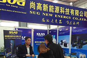 The 14th China Electrical Culture Festival and the International Electrotechnical Fair